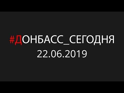 «ДНР» на распутье.