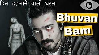 Bb Ki Vines Horror Story In Hindi / Scary Stories Animated In Hindi Urdu