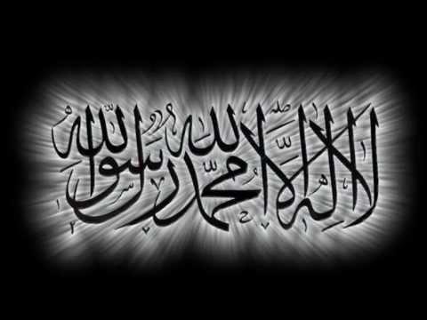 dites la ilaha ila Allah. islam