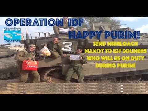 Sending Mishloach Manot To IDF Soldiers