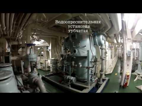 видео: название механизмов машинного отделения