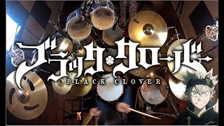 Kin | Black Clover | 3rd Opening | Black Rover | Drum Cover (Studio Quality)