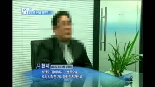 로또리치 487회, 477회 실제 1등 당첨자 MBC 경제매거진M 출연
