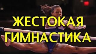 Жестокая гимнастика ошибок не прощает, НЕУДАЧИ в гимнастике, смешные падения в спорте, фэйлы