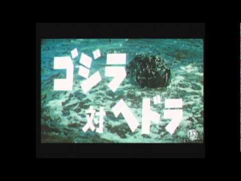 Godzilla vs Hedorah Intro Song