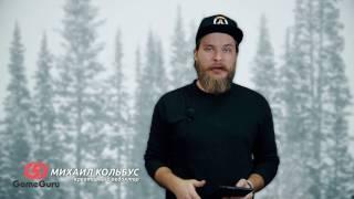 GameGuru News. Nintendo Switch, PS4 Slim и несуществующая Half-Life 3