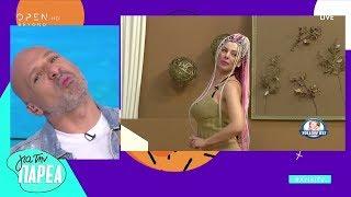 Χρυσή Tηλεόραση - Για Την Παρέα 30/5/2019 | OPEN TV