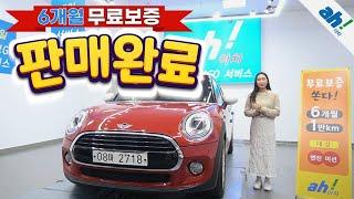 [아차] 경정비 완료한 신차급 컨디션의 중고차!!미니 …