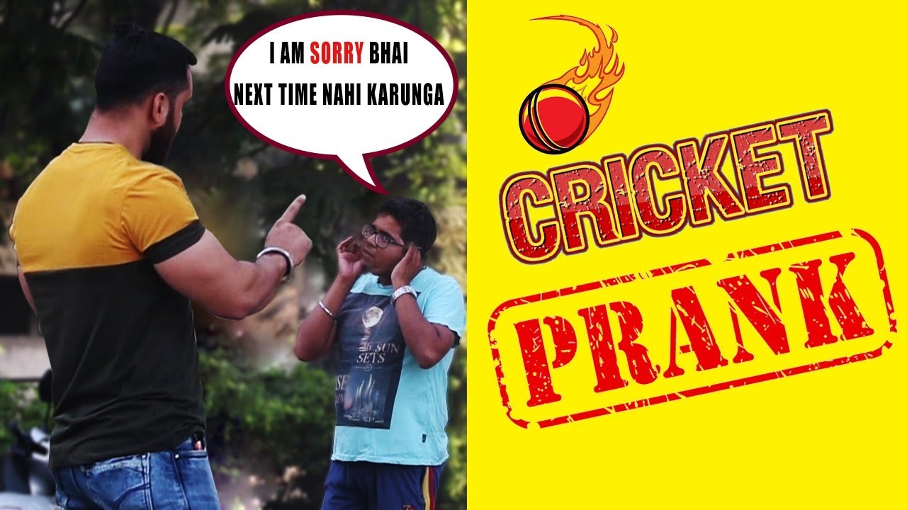 cricket prank video|cricket prank india|Best Cricket Prank In Public|ipl 2019|indian premier league