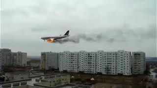 Крушения самолёта в Подмосковье Ан-148!!
