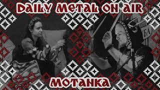 Радіо GARTA | Ефір з гуртом Motanka