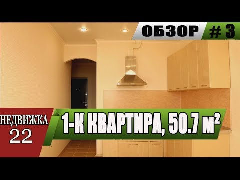 Продажа однокомнатной квартиры в Барнаула. Южный Власихинский проезд, 22. Недвижимость Барнаула