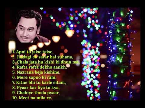 Top 10 Kishore Kumar Songs Forever Hits ~ Jukebox Old Songs