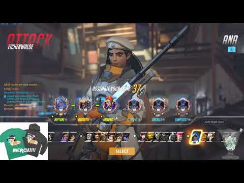 Overwatch - the one where we overuse ults