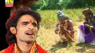 Aadu Mantar Jadu Mantar - Bathiji Nu Jadu Mantar - Gujarati