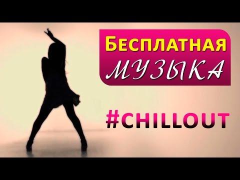 Скачать бесплатно Каспийский Груз   Табор Уходит В Небо в MP3   слушать музыку онлайн на Зайцев нет