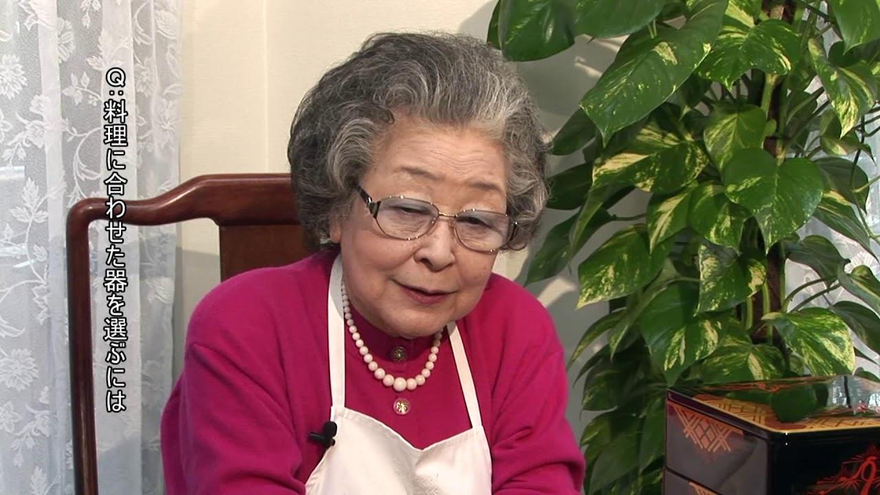 料理研究家・鈴木登紀子さんによる秀衡塗の楽しみ方 - YouTube