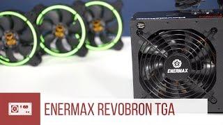 Enermax Revobron TGA Edition: Netzteil inklusive drei RGB-Lüfter und Lüfter-Controller (Werbung)