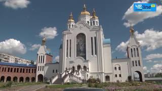 видео храм всех святых в Чернигове