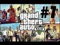 Grand Theft Auto V: Story Walkthrough #7 - Dog Sex [NEXT GEN PS4 Gameplay]