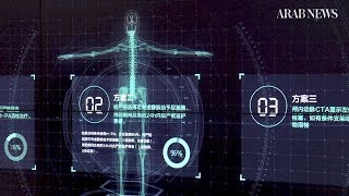China's doctor shortage prompts rush for AI healthcare