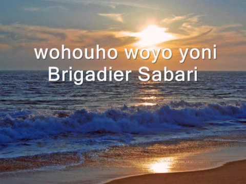 BRIGADIER SABARI/ (lyrics)