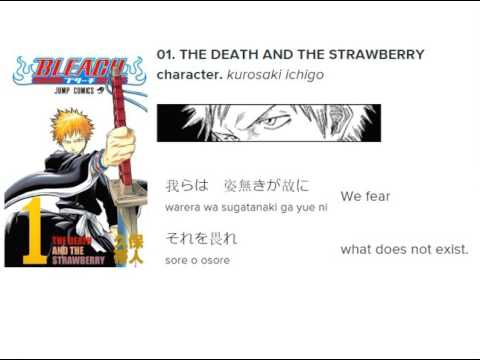 Tankobon Challenge!!! Official Bleach Amino