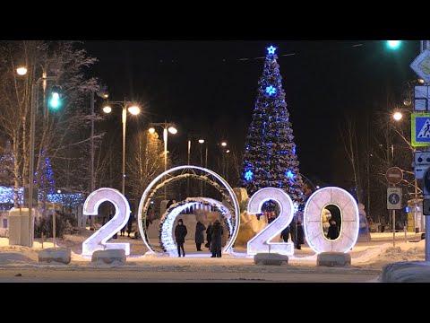 Снежный городок Лангепаса - 2020