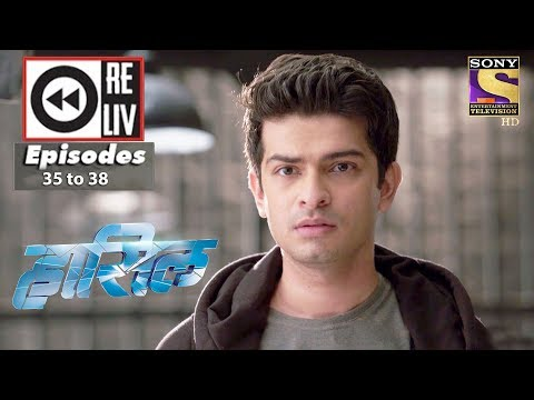 Weekly Reliv | Haasil | 18th Dec to 22nd Dec 2017 | Episode 35 to 38