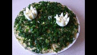 Салат ромашка (вкусный замечательный салат )