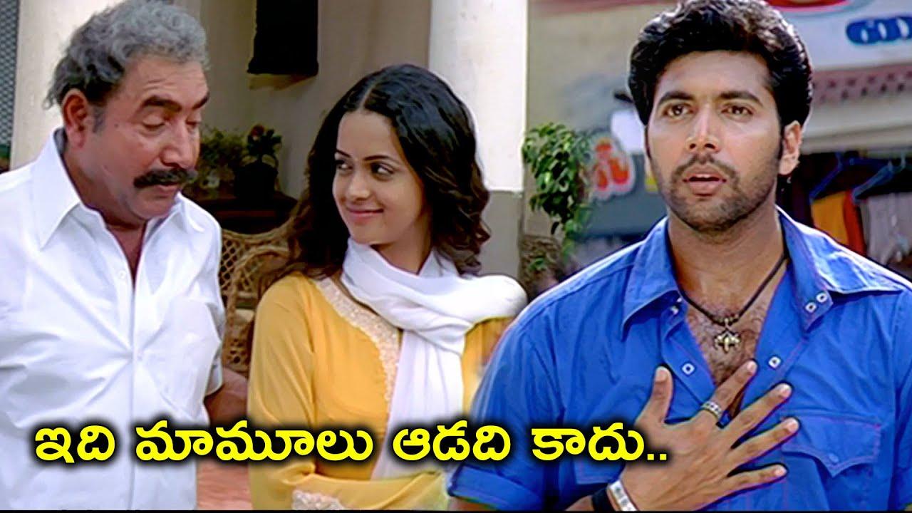 Download ఇది మామూలు ఆడది కాదు.. | Jayam Ravi, Bhavana | Latest Telugu Movie Scenes