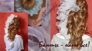 ПРИЧЕСКА на выпускной/Декор из банта/cute braid with a ribbon / Nina Nonsimple