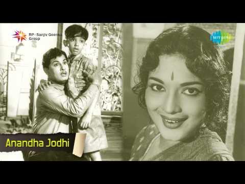Anandha Jothi | Palappala song