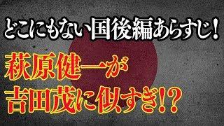 3月31日にNHK特集ドラマ「どこにもない国」後編が放送されました。 ...