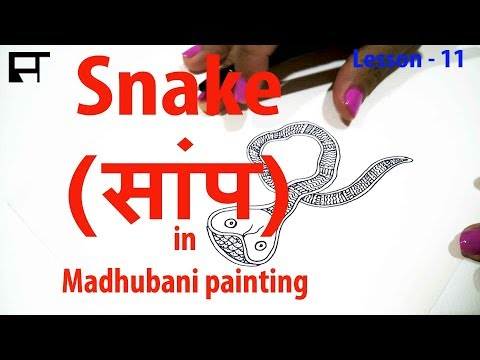 Madhubani Painting Tutorial (How to Draw Snake) LESSON – 11 #madhubanipainting #linedrawing