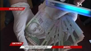 видео В Запорожской области депутата задержали на взятке