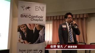 【損害保険】佐野智久さんメインプレゼンテーション 日時:2016/11/09 ...