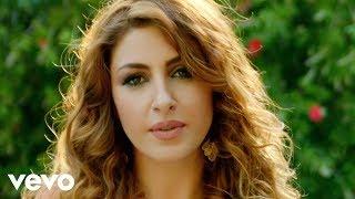 Смотреть клип Helena Paparizou - Haide