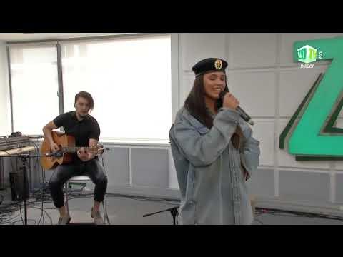 Antonia - Amya (Live la ZU)