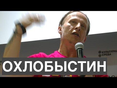 NevexTV: Иван Охлобыстин - Наверное, что-то с головой...