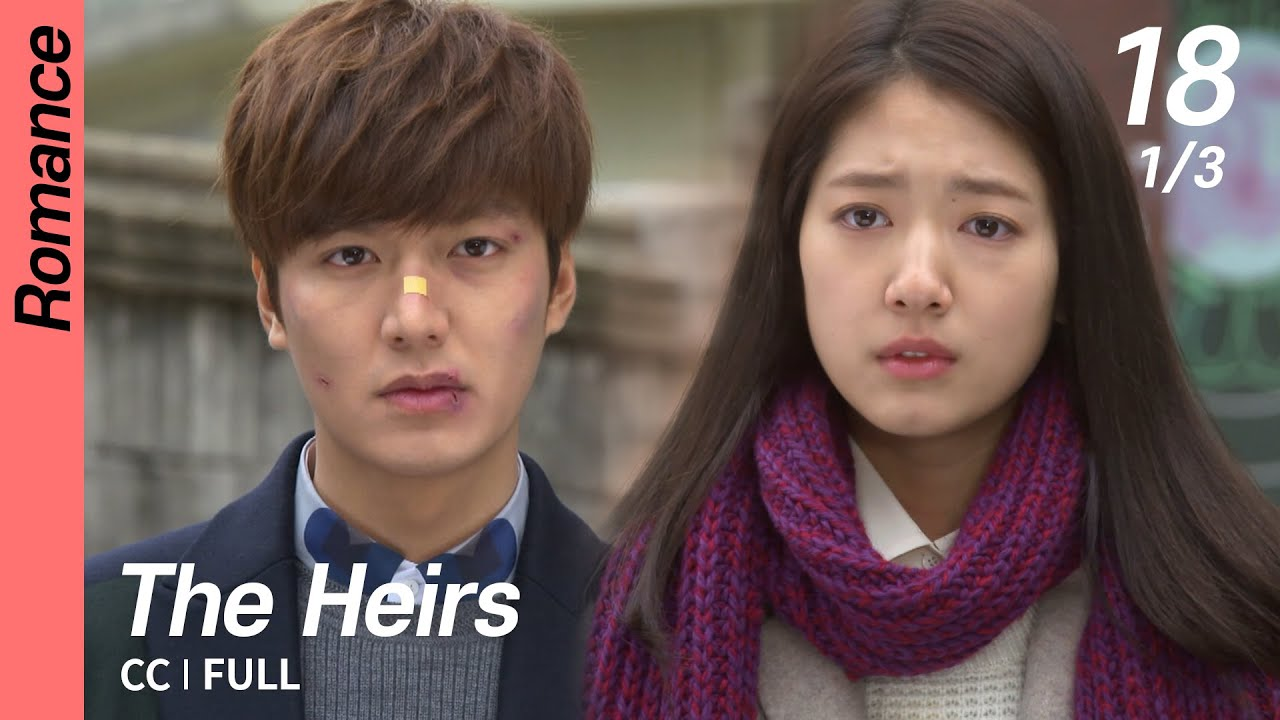 Download [CC/FULL] The Heirs EP18 (1/3) | 상속자들