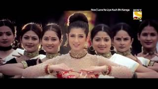 Rama Rama -  Love Ke Liye Kuch Bhi Karega HD