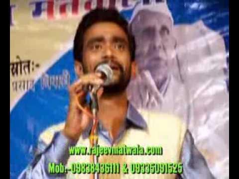 Anil Singh 'Baujhar' In Faizabad, Part-2 (Kavisammelan)