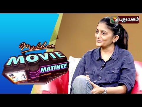 Director Sudha Kongara Prasad in Madhan Movie Matinee   31/01/2016   Puthuyugam TV