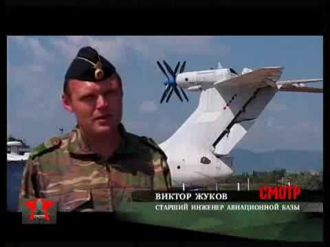 "Ekranoplan (KM, A-90 ""Orlyonok"" and Lun)"