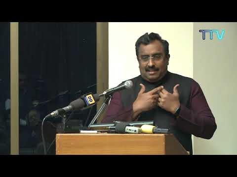"""India should give up its """"romantic foreign policy"""" Ram Madhav"""
