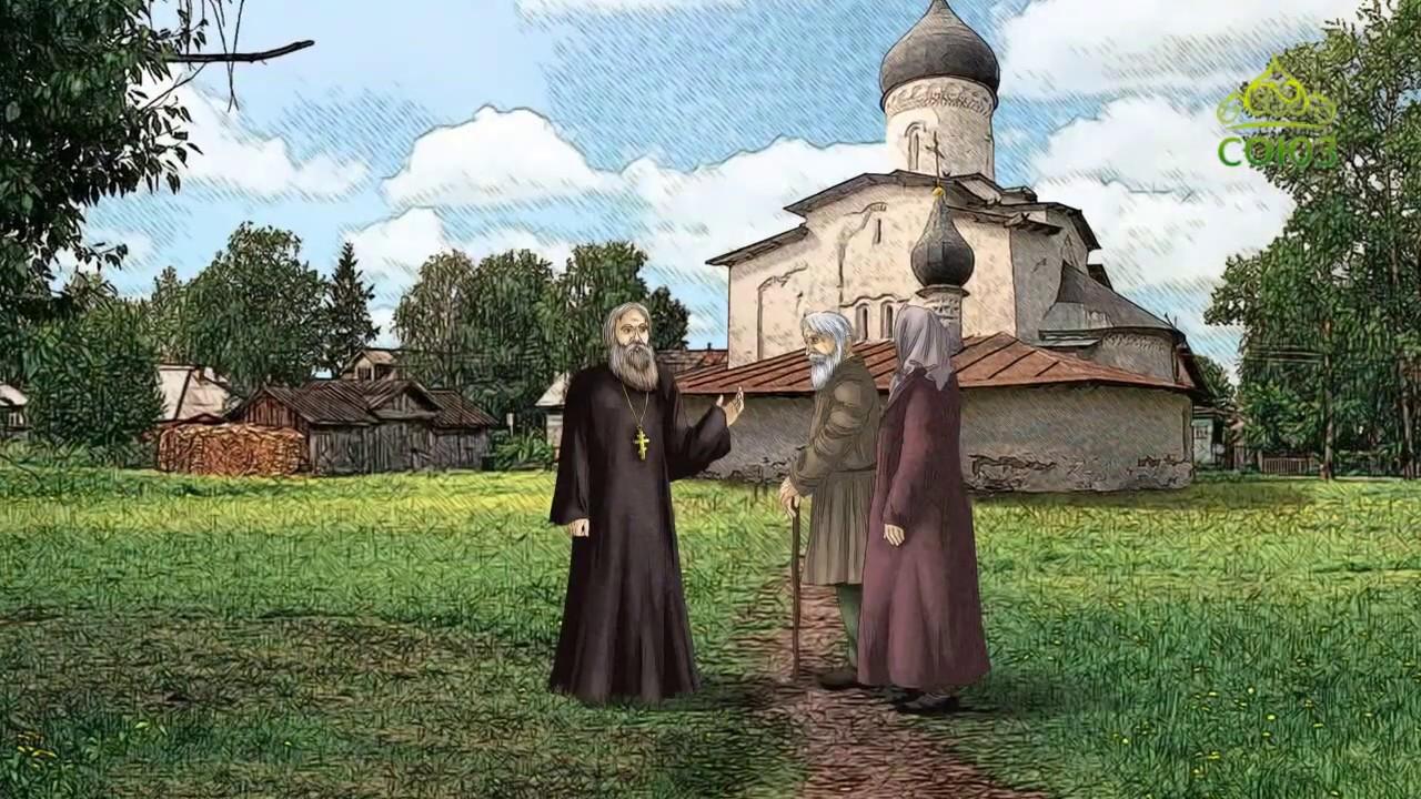 Мульткалендарь. 12 июня 2019. Священномученик Василий