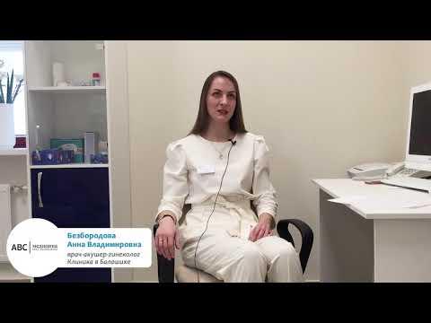 С какими жалобами чаще всего обращаются к гинекологу?