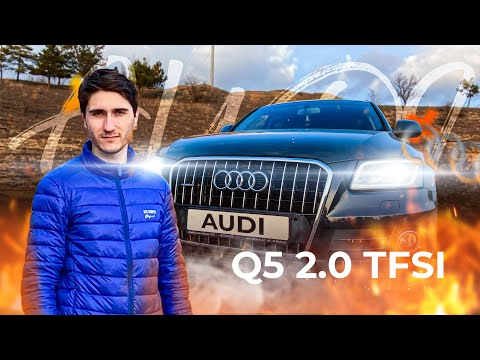 Как едет Audi Q5 2.0 TFSI? AUDI Q5 VS BMW E91