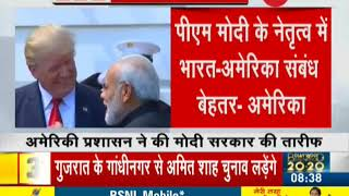Relationship between India-US flourished under PM Modi's leadership: Trump administration